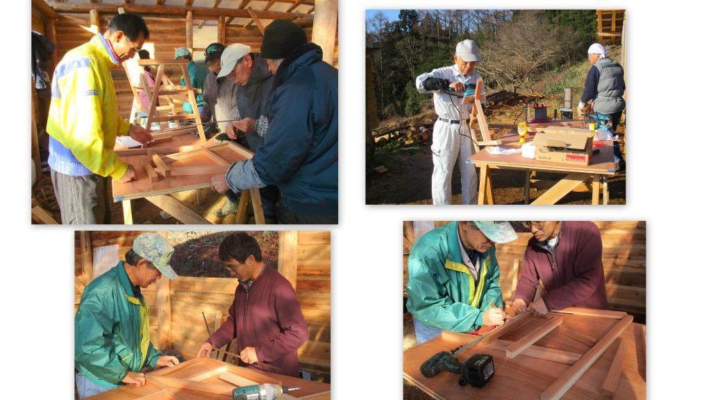 木工教室12.jpg