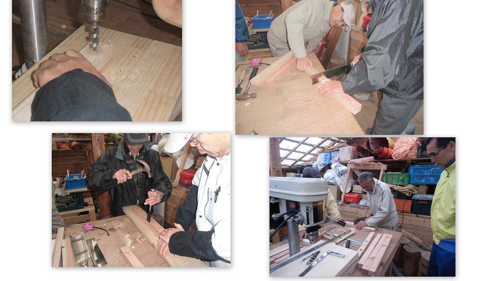 木工教室26.104.jpg
