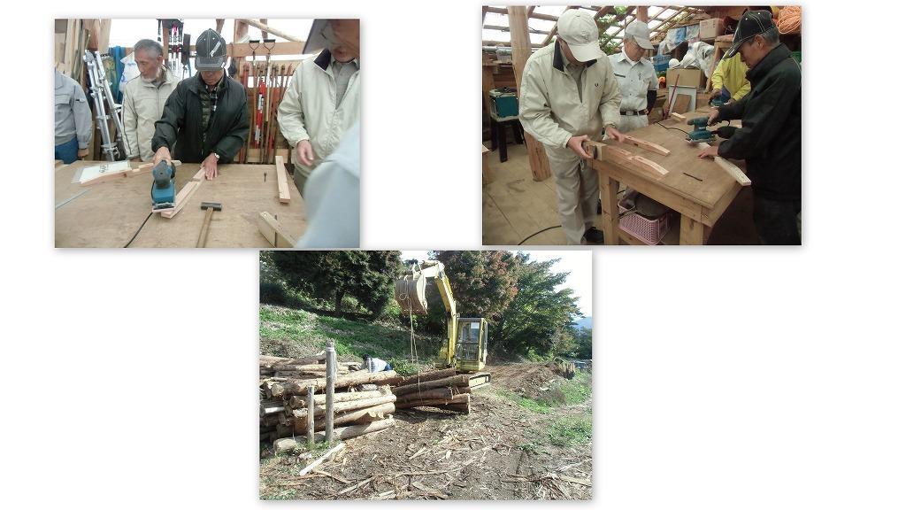 木工教室26.106.jpg