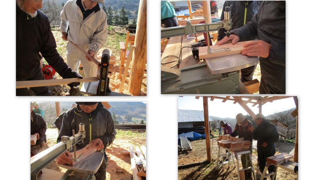 木工教室27.11.jpg